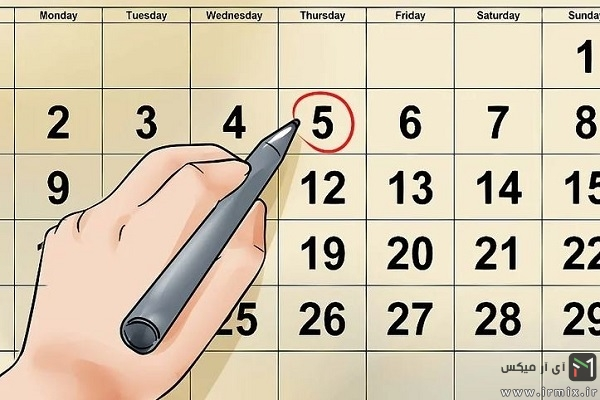 جلوگیری از بارداری طبیعی