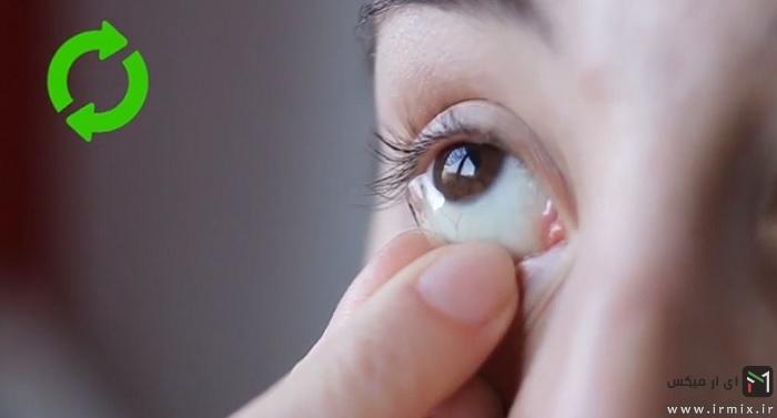 برداشتن لنز