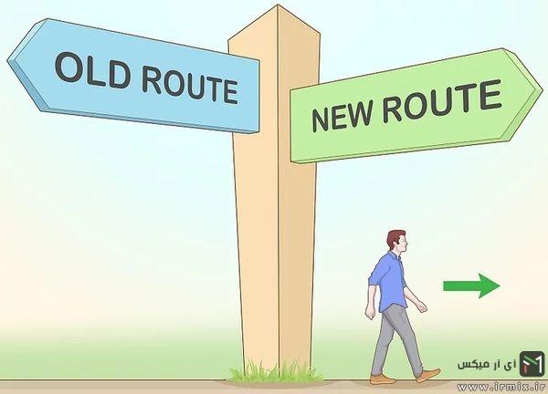 مرد و انتخاب مسیر جدید