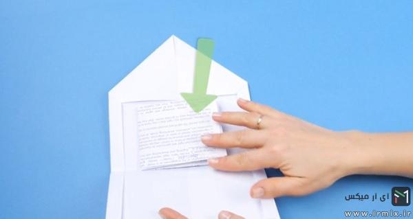 قرار دادن نامه در پاکت