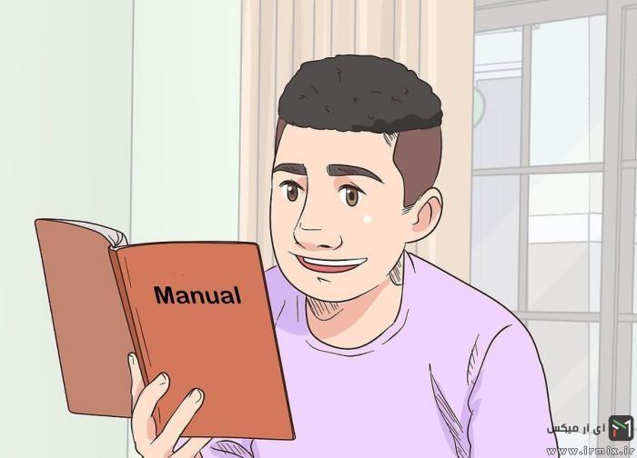 مطالعه دفترچه راهنما
