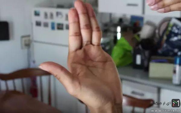 انگشت کوچک خود را حذف کنید و به عقب ببرید