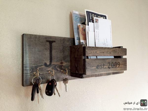جاکلیدی چوبی با فضای اضافی