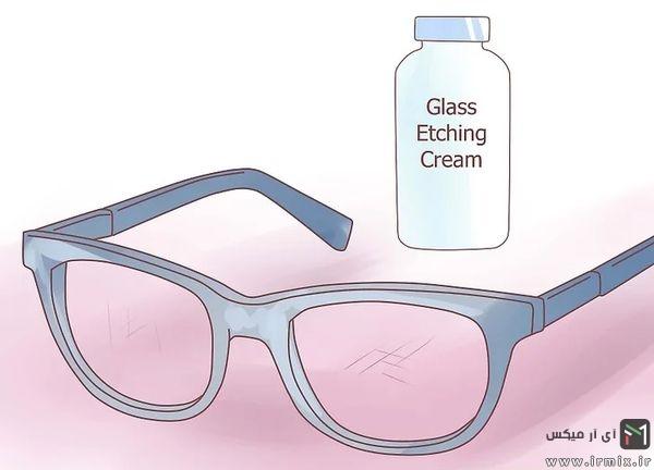 عینک آبی و کرم مخصوص