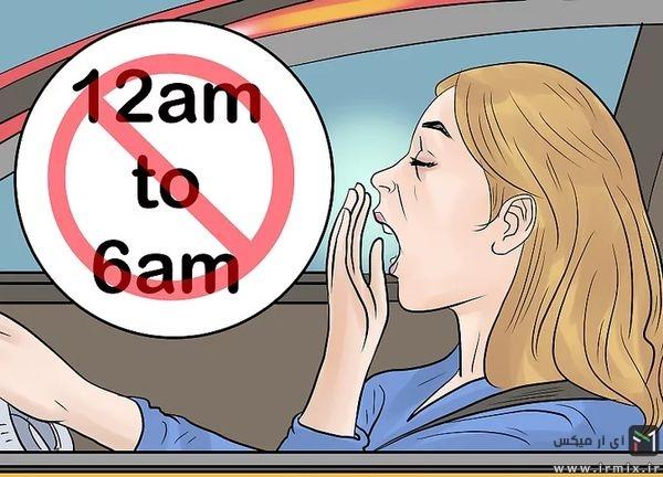 ساعت غلط رانندگی