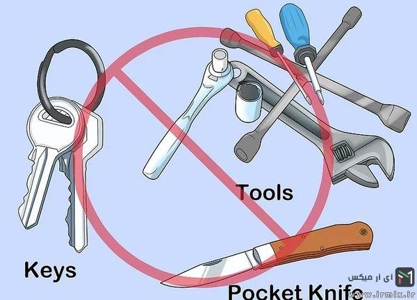 آچار، چاقو و کلید