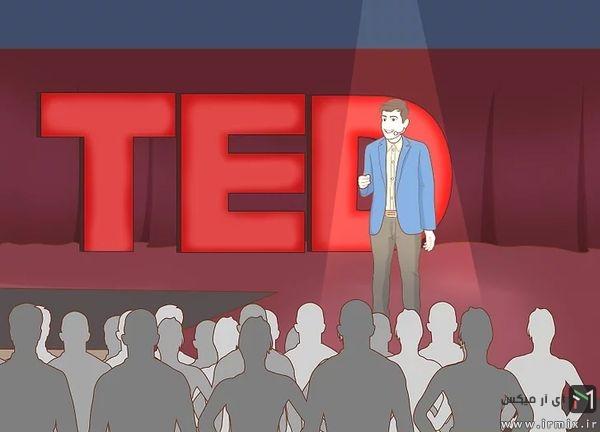 افزایش خلاقیت با سخنرانی های TED
