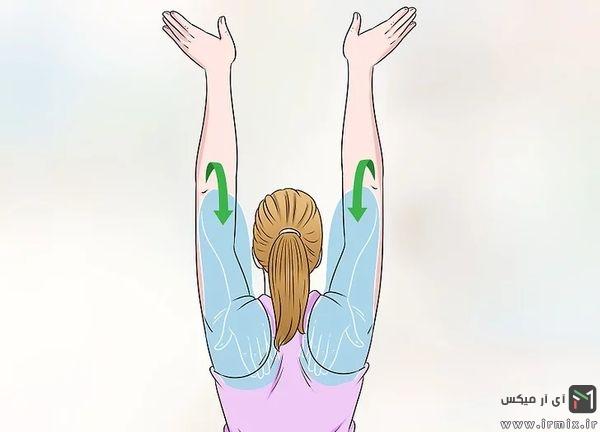 بالا بردن دست ها