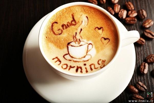 رژیم لاغری با قهوه