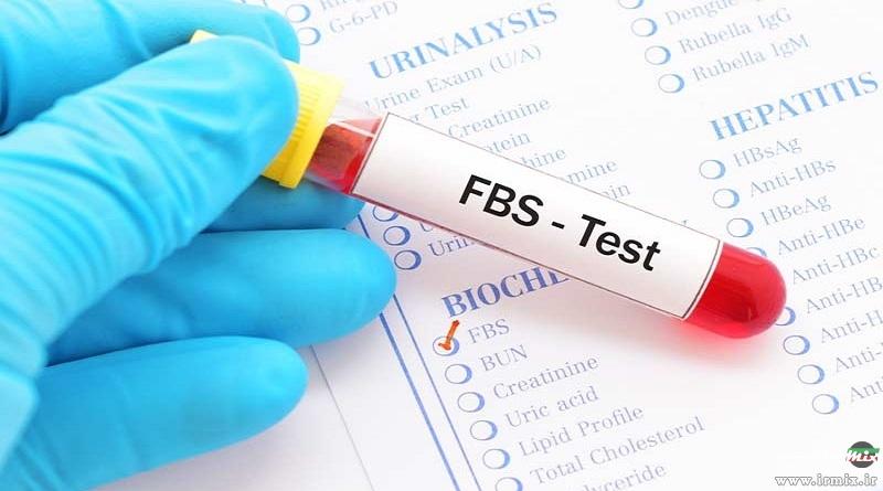 آزمایش fbs چیست؟ میزان نرمال اف بی اس چقدر است؟