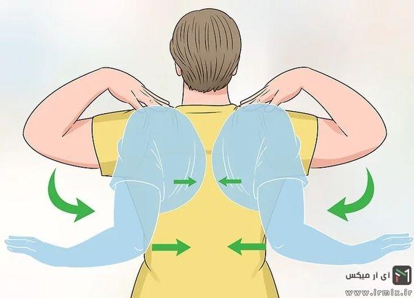 قرار دادن دست ها روی شانه