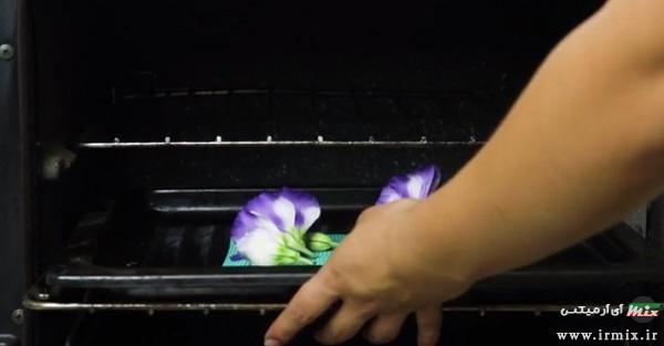 گذاشتن گلها در فر