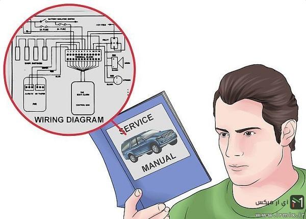 آموزش نصب دزدگیر ماشین رایگان