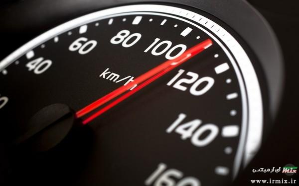 خرابی کیلومتر سرعت