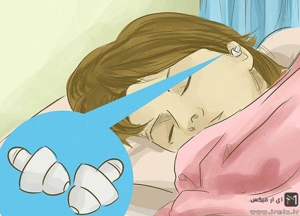 خوابیدن در سر و صدا