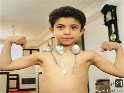پسر بسیار جذاب ایرانی