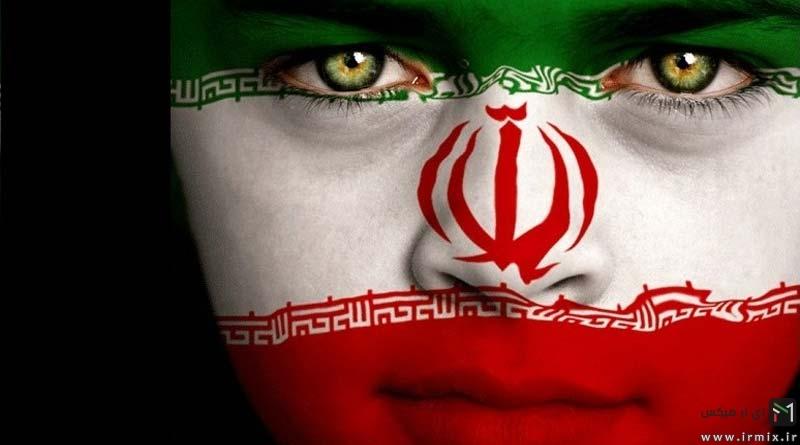 شگفت انگیزترین و عجیب ترین مردم ایران و ایرانی تبار ها را بشناسید