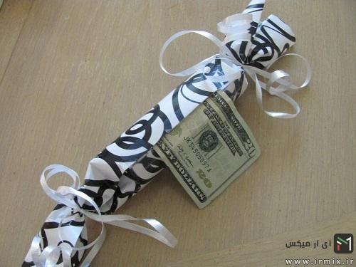 تزیین پول برای کادو دادن