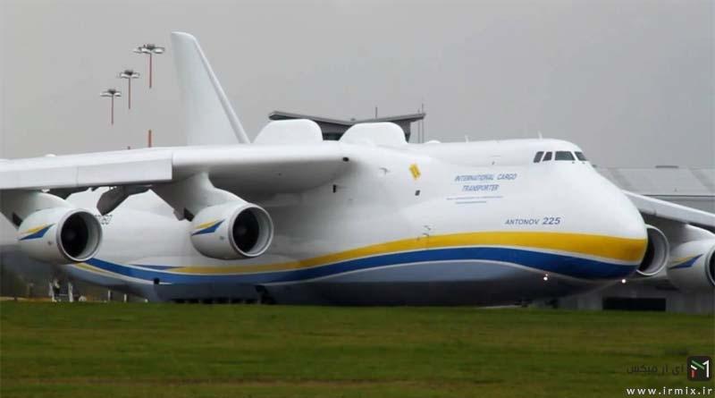 ۱۱ تصویر و ویدیو از بزرگترین هواپیما های مسافربری و ترابری جهان