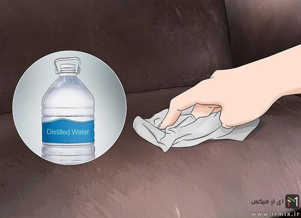 چگونه صندلی چرمی را تمیز کنیم