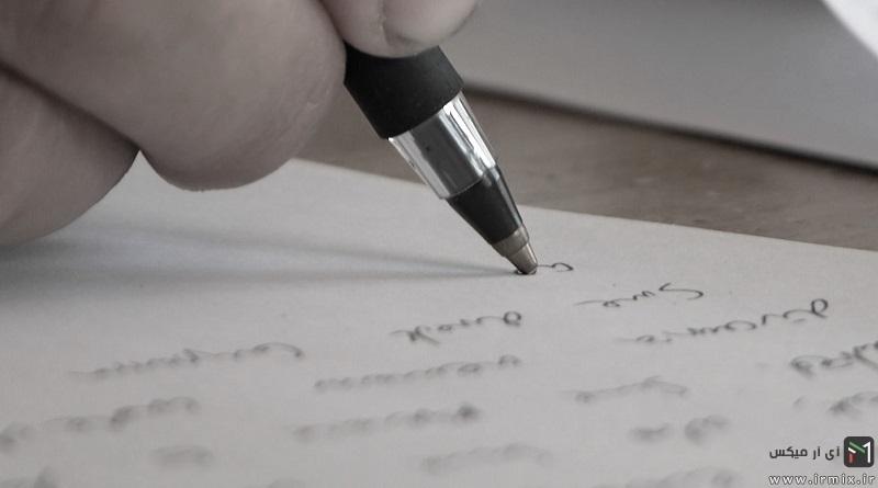 آموزش تنظیم متن انواع شکایت نامه + متن نمونه شکایت نامه اداری، همسایه و …