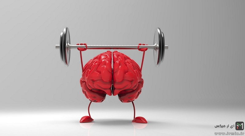 Fifteen Brain Exercises to Keep Your Mind Sharp