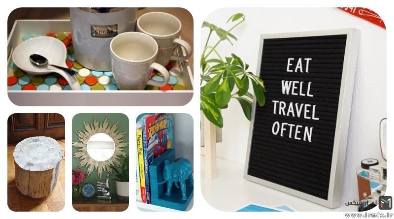 ۱۵ ایده های خلاقانه و جالب ساخت وسایل دست ساز برای دکوراسیون منزل