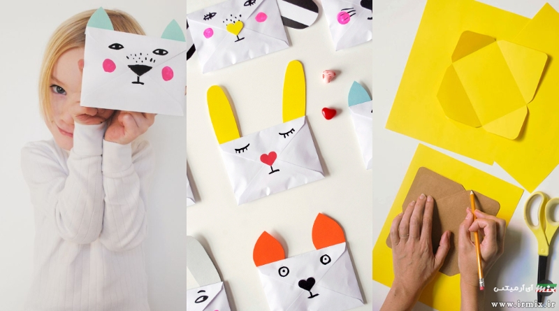 آموزش تصویری ساخت پاکت نامه به شکل حیوانات در خانه