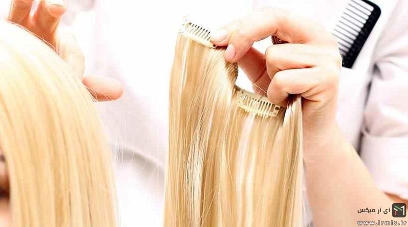 آموزش تصویری ۲ عدد از بهترین روش های اکستنشن مو در خانه