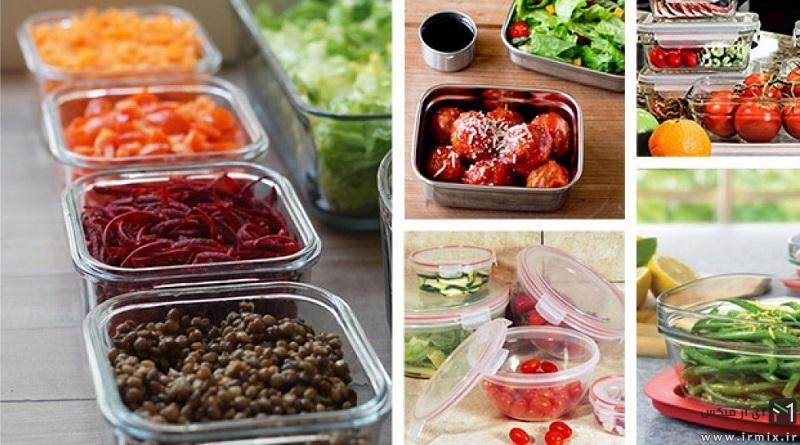 پلاستیک یا فلز؟ انواع روش های نگهداری مواد غذایی در یخچال