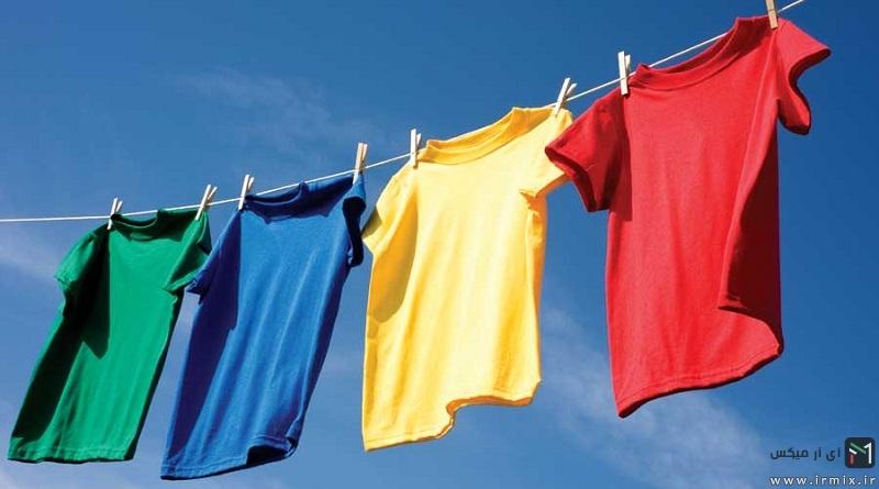 آموزش تصویری طریقه رنگ کردن لباس با مواد طبیعی و پودر رنگ در خانه