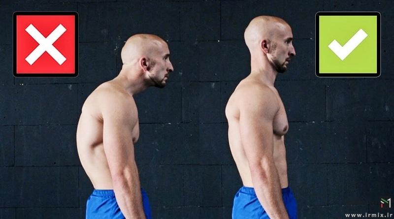 اصلاح استیل بدن : آموزش تصویری نحوه راه رفتن ، نشستن و ایستادن به درستی