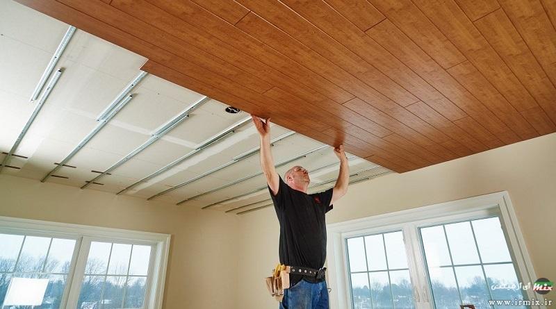 آموزش قدم به قدم نصب سقف کاذب چوبی در آشپزخانه و پذیرایی