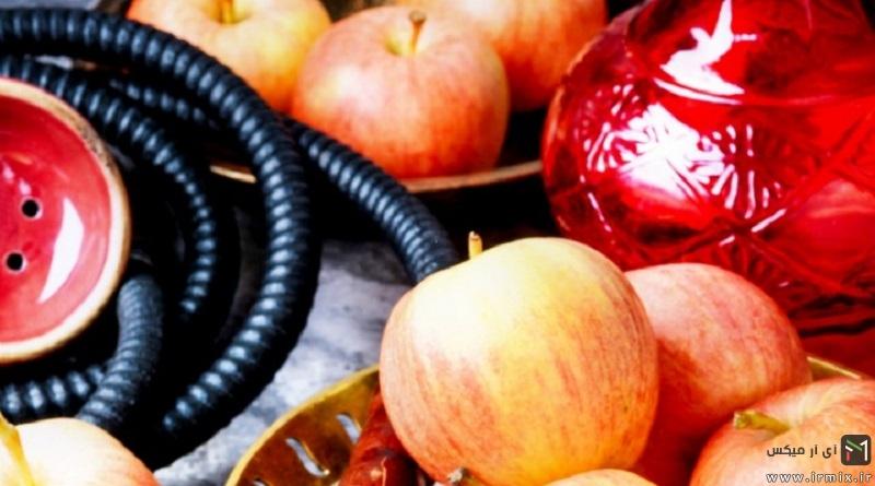 آموزش ساده و تصویری ساخت تنباکو میوه ای برای قلیان در خانه