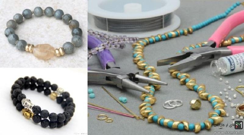 آموزش ساخت دستبند مهره ای با کش، سنگ، کریستال و مهره های رنگی