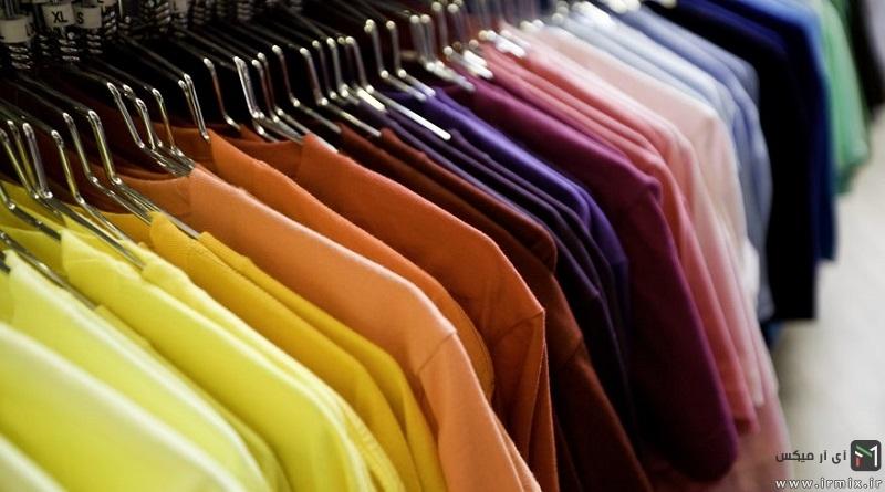 آموزش نحوه ست کردن رنگ لباس زنانه و مردانه ؛ نکات مهم در رنگ شناسی لباس