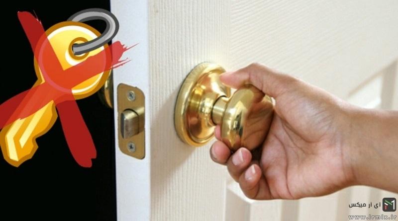 آموزش تصویری باز کردن قفل درب خانه، کمد دیواری و غیره بدون نیاز به کلید