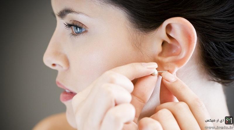 آموزش تصویری و مرحله به مرحله سوراخ کردن گوش بدون دستگاه در خانه