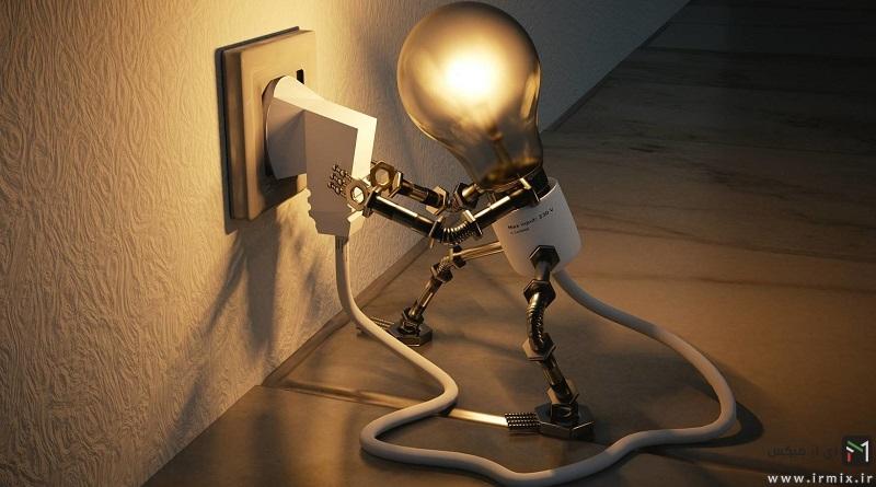 نحوه جلوگیری از خسارت ناشی از قطع برق