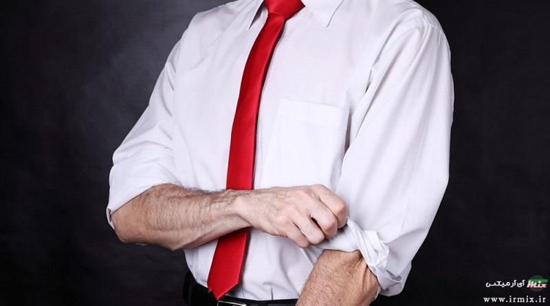 آموزش تصویری مدل های تا زدن آستین پیراهن مردانه ، تی شرت و پلیور