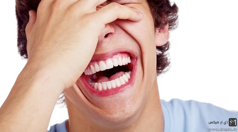 آموزش روش های ساده برای جلوگیری از خنده بیجا
