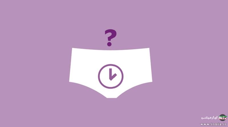 علت پریود نشدن طولانی مدت دختران و زنان چیست؟