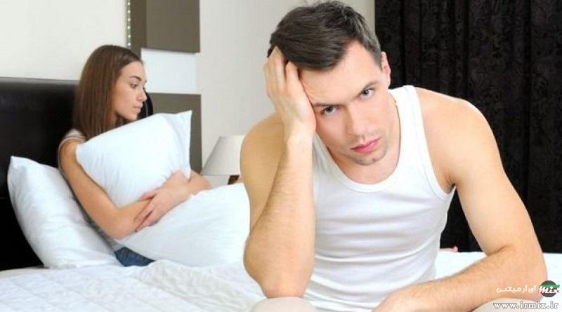 آموزش راه های طبیعی درمان زود انزالی مردان