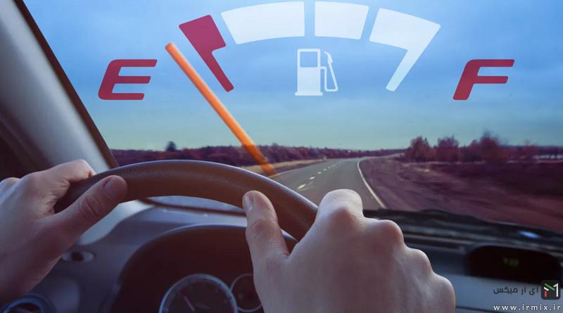 هفت عدد از مهم ترین علائم خرابی پمپ بنزین ماشین پراید ، ۲۰۶ و …