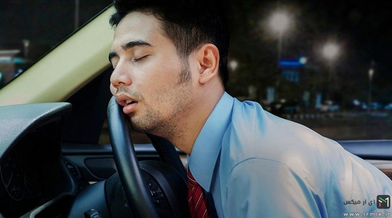 آموزش تصویری بهترین روش خوابیدن در داخل ماشین