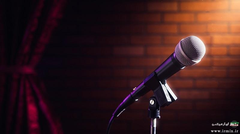 آموزش نوشتن متن طنز برای استندآپ کمدی خنده دار طولانی و کوتاه