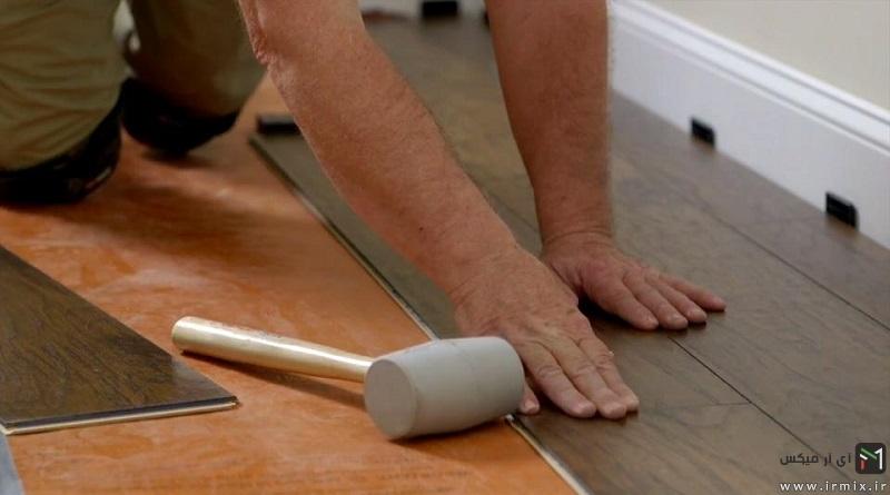 Carpet Laying Kit