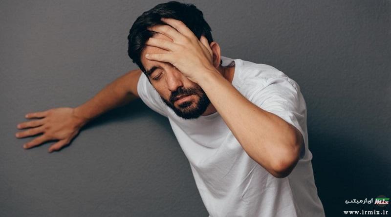 دلیل سرگیجه صبحگاهی چیست؟ چگونه آنرا درمان کنیم؟