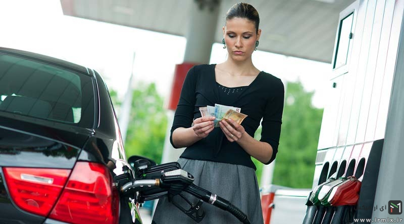 آموزش ۲۲ روش کاهش مصرف سوخت خودرو های داخلی و خارجی