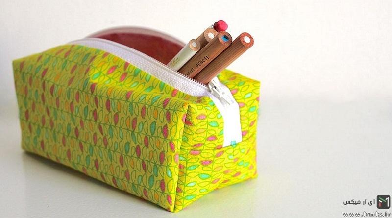 آموزش تصویری ساخت جامدادی پارچه ای با زیپ برای مدرسه